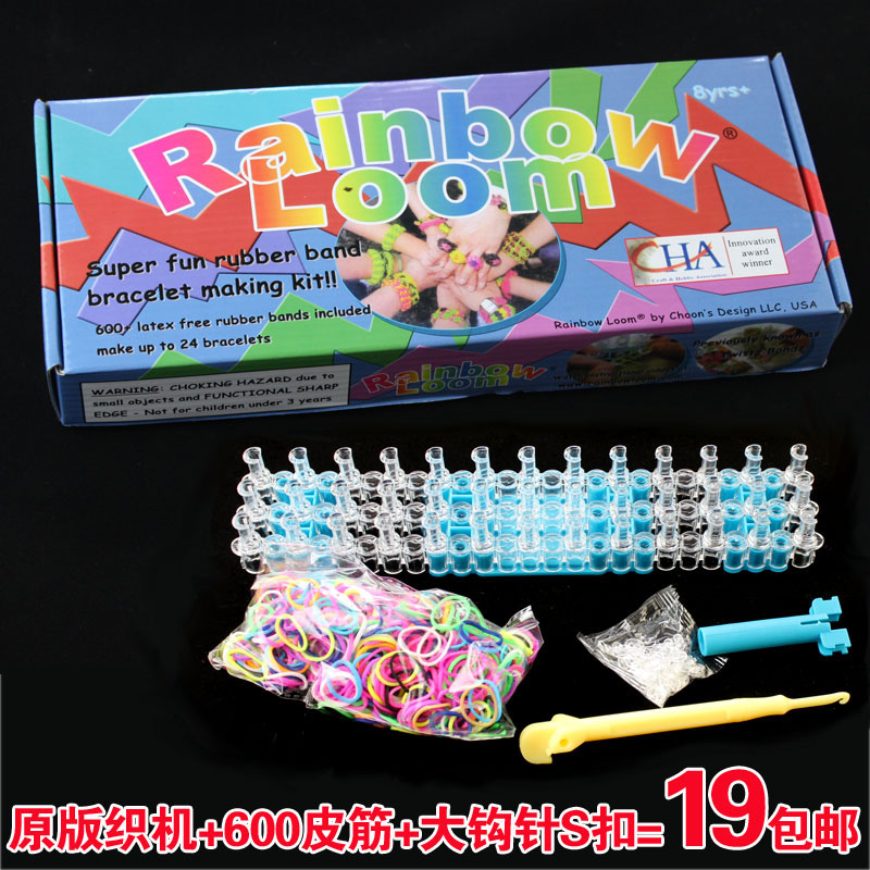 Украшение Сделай сам Rainbow Loom DIY rainbow rainbow rising deluxe edition 2 cd