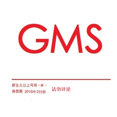 OTHER GMS-HGT 10.30