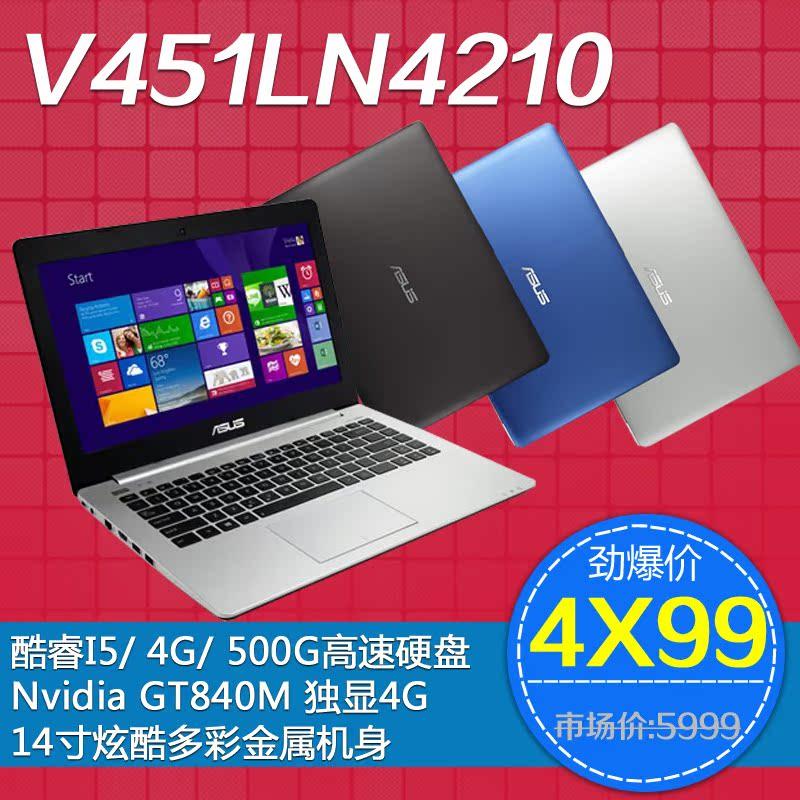 ноутбук ASUS V451 V451LN4200 I5/500G GT840 4G ASUS