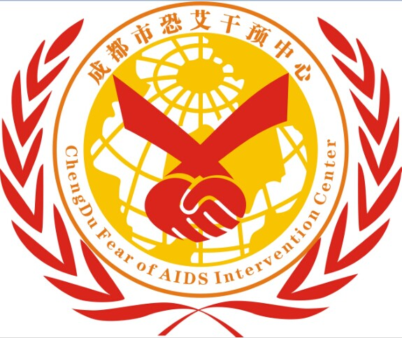 Fear of AIDS intervention of fear comes guns
