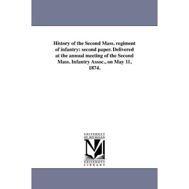 History Of The Second Mass. Regiment Of I... [9781425501723] mold die for tablet press machine female celestial stamp customized punch tablet press tool