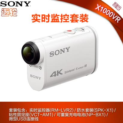 видеокамера Sony  FDR-X1000VR 4K sony fdr x3000r