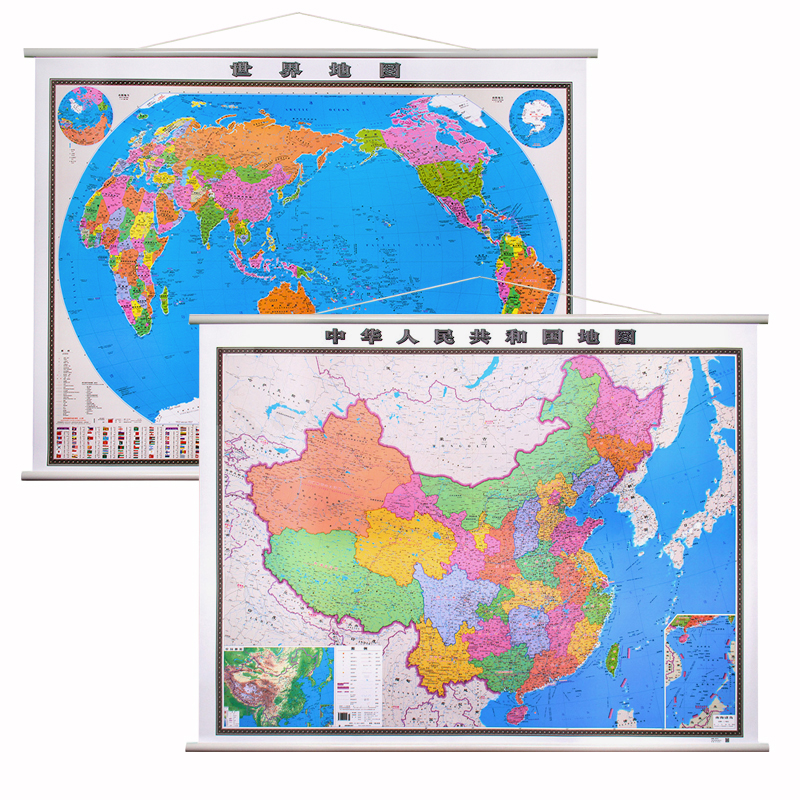 2015 1.5*1.1 MAP OF THE WORLD map of fates