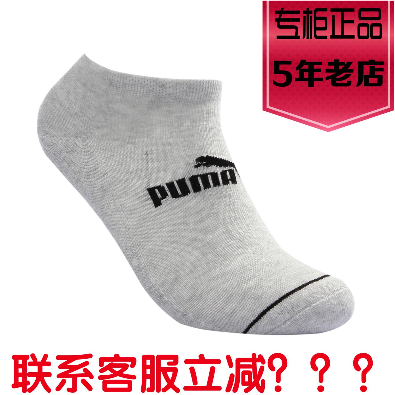 Спортивные носки Puma 886512 Puma2014 88651201 шорты спортивные puma puma pu053emamtx2