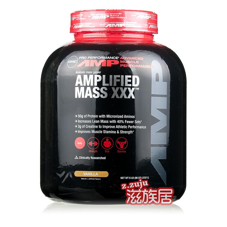 Gnc AMP Mass Xxx 100% gnc 100