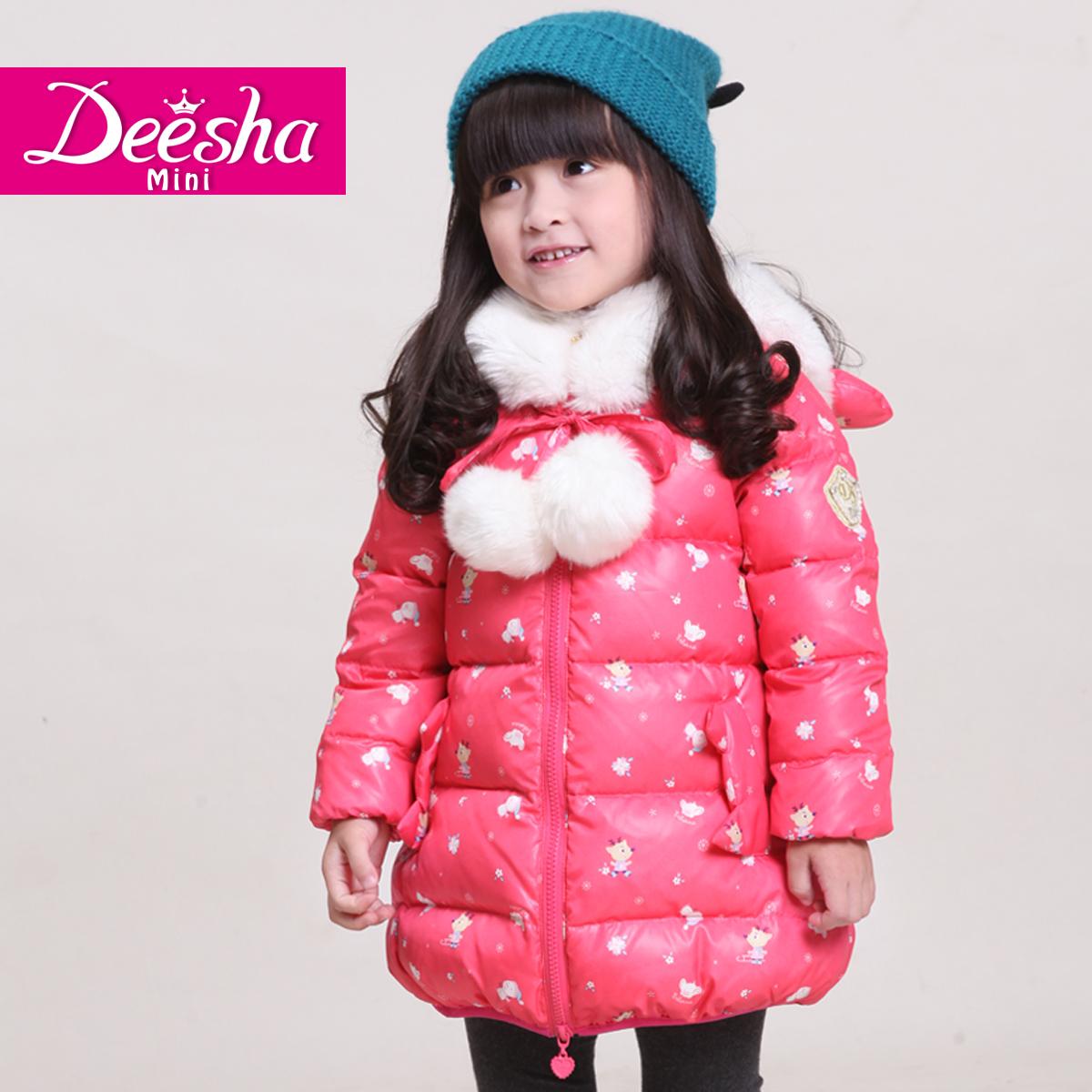 Модные куртки для детей фото