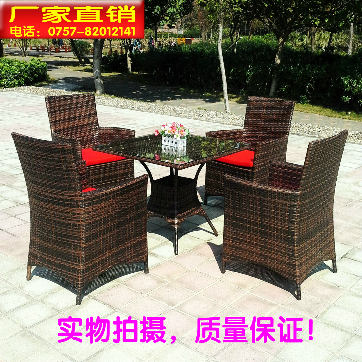 набор складной мебели Yu Jia rattan канцтовары ru yi yu 2396