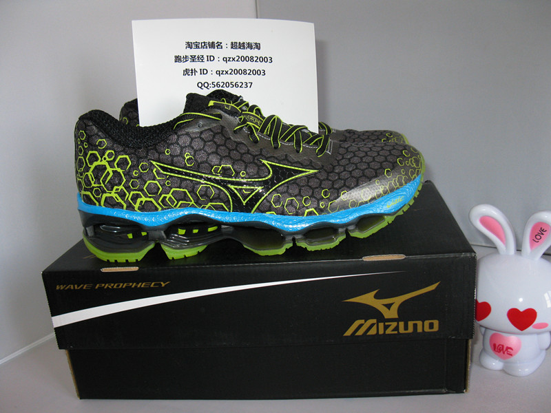 Кроссовки   Mizuno Wave Prophecy mizuno 2 38 5 43 5 mizuno wave prophecy 2