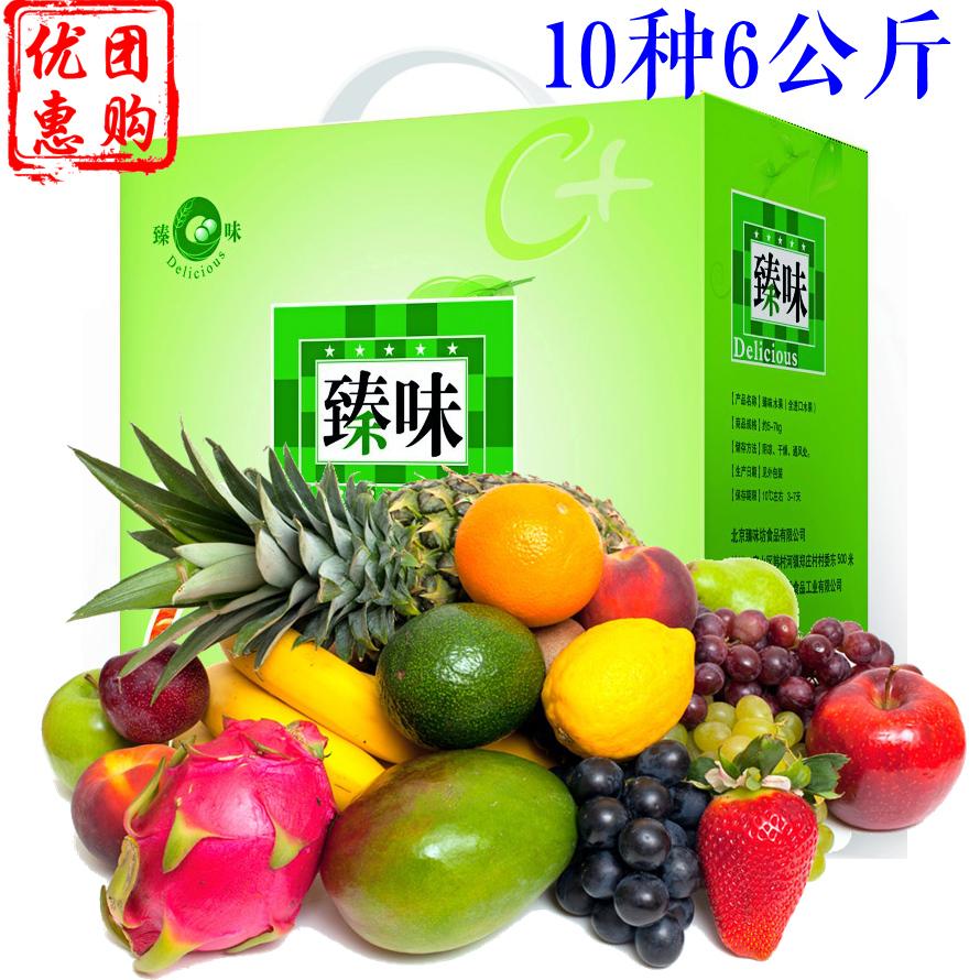 Другие Zhen taste  10 другие zhen taste 10