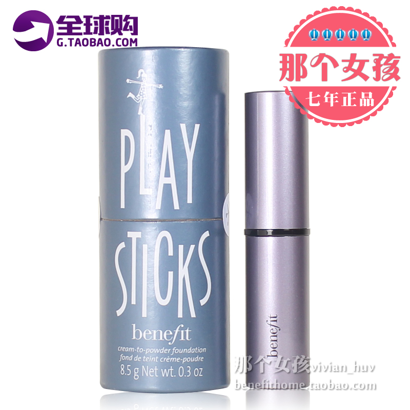 Обложка Benefit Play Sticks pui hing 350mg 30 3