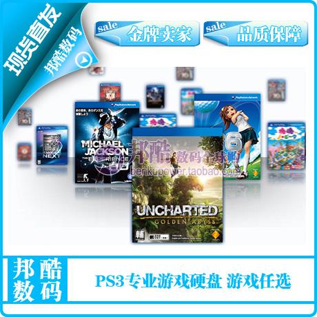 Съемный жесткий диск NESO  PS3 PS3 PS3 PS3 PS3 оптом из китая копии iphone