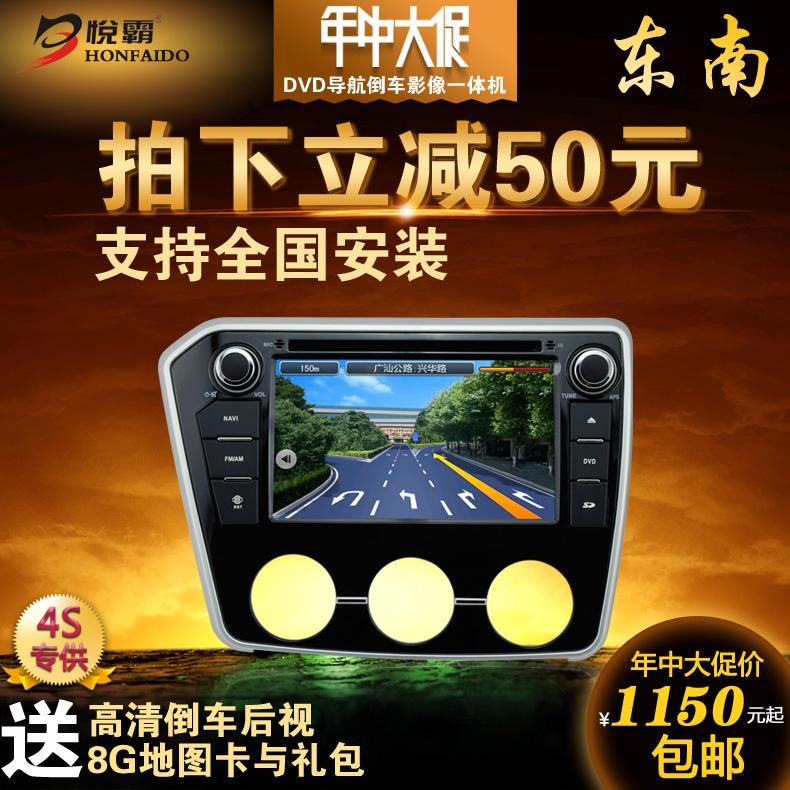 Мультимедийная система с GPS Joy PA  15 V3 13/14 V3 DVD аксессуар canature дренажно распределительная система для колонн с 13 по 14 34402