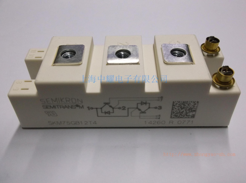 Полевой транзистор   100% SEMIKRON IGBT SKM75GB12T4 полевой транзистор igbt k40h1203