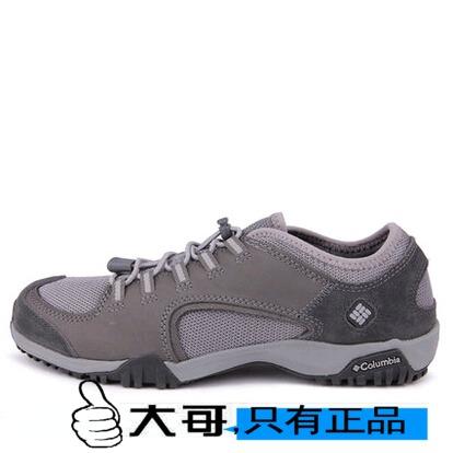 Мокасины, прогулочная обувь Columbia dm1087 мокасины прогулочная обувь merrell bask moc clay