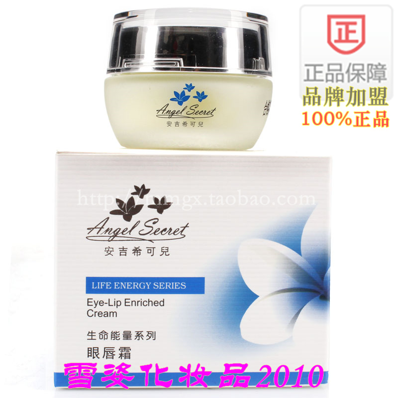 An jixi can children  ANS MA 20ml can can can lp