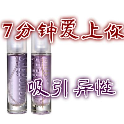 Мужские духи с феромонами The pheromones 3 yхaiio pheromones 196 мл 10 раствора серной кислоты