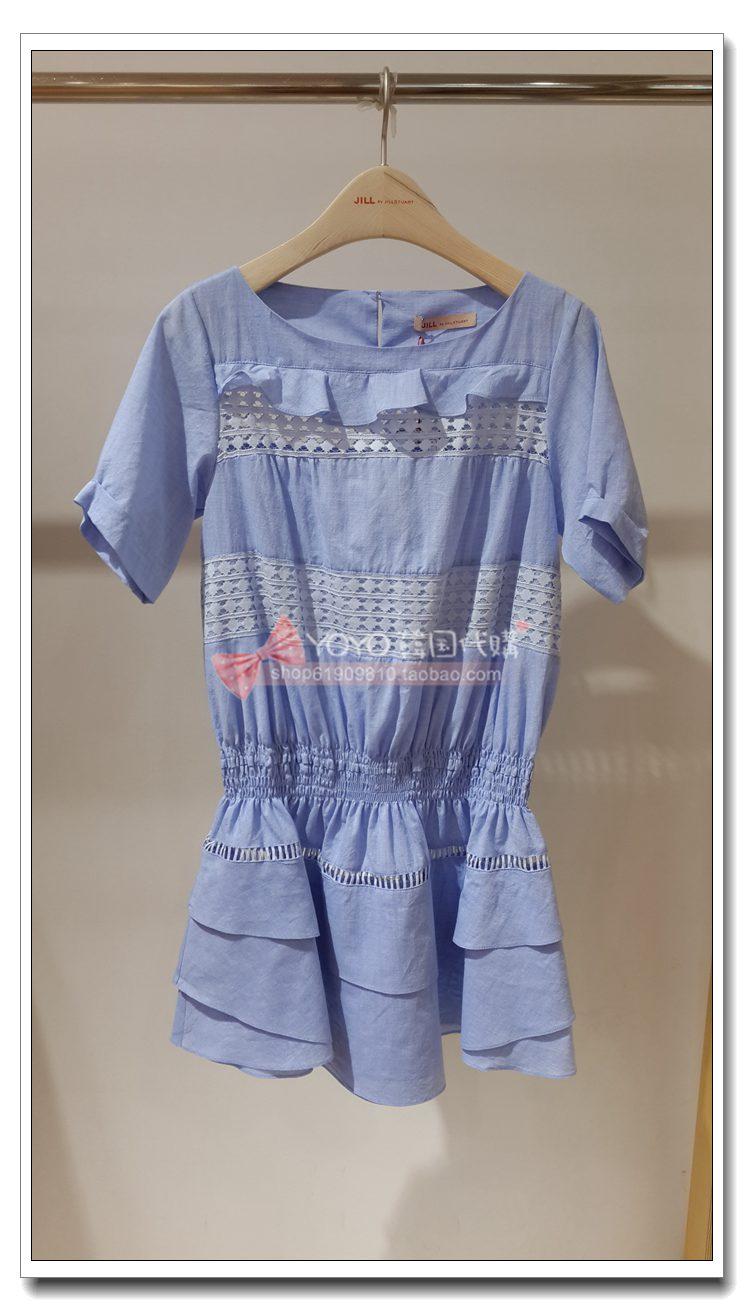 Женское платье Jill by jill stuart  15 JBC05B614 jill mansell millie armuseiklused