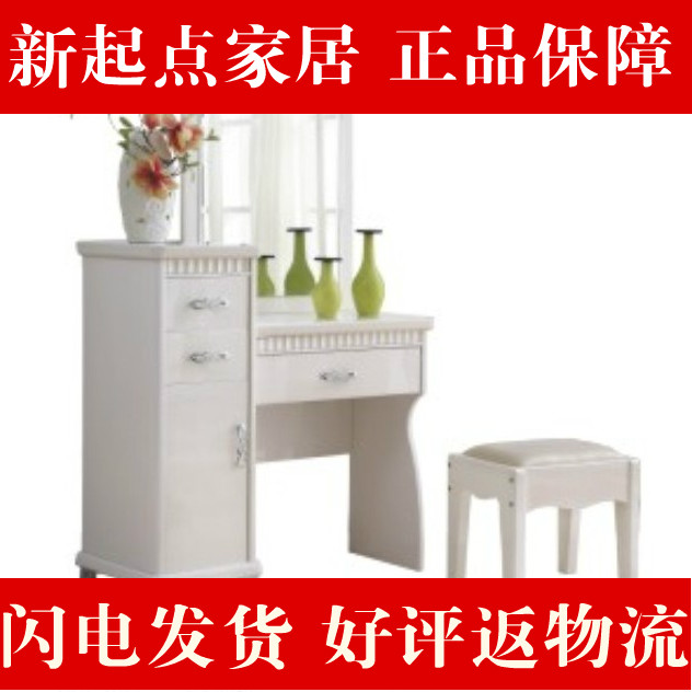 Туалетный столик Friends of furniture 88003 friends of approximately 900