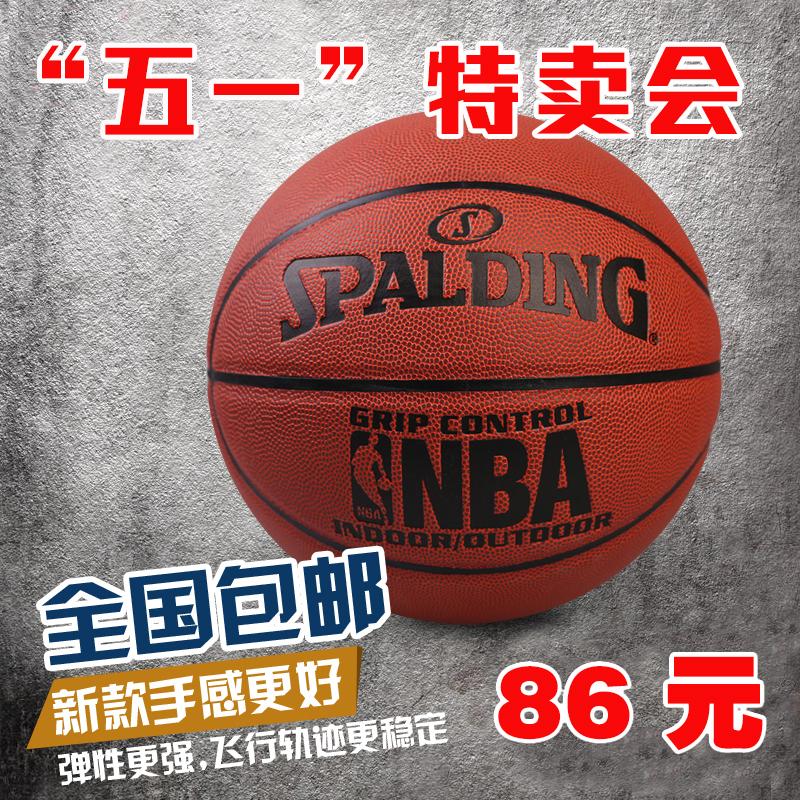 Баскетбольный мяч Spalding 74/604y 74-108 221 64-288 стоимость