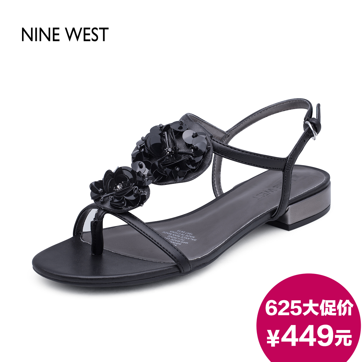 Босоножки Nine West 30103645 Ninewest 2015 туфли nine west ninewest followme 2015