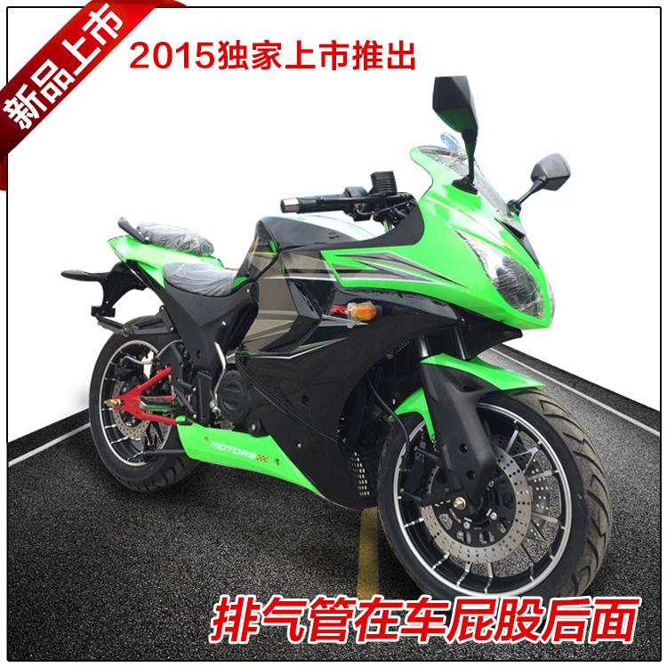 мотоцикл-2015