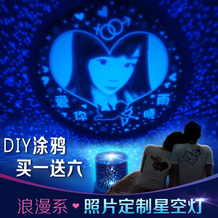 Игрушка с освещением Star LED джинсы мужские g star raw 604046 gs g star arc