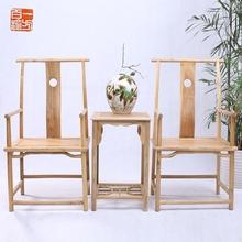 榆木高靠背茶几中式圈椅实木客厅仿古办公家具-明清老家具圈椅图片
