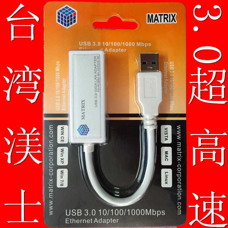 Адаптер USB OTHER  USB3.0 Usb3.0 Usb3.0