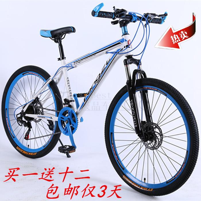 купить Горный велосипед Phoenix  26 21 недорого