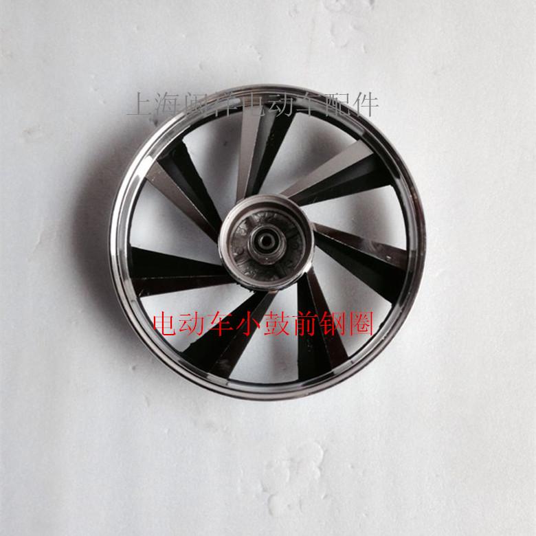 Wei Masi  16X250/2.125 18*2.125 wei masi 50 50mm 25 90