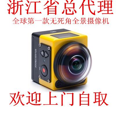 видеокамера Kodak  SP360 1080