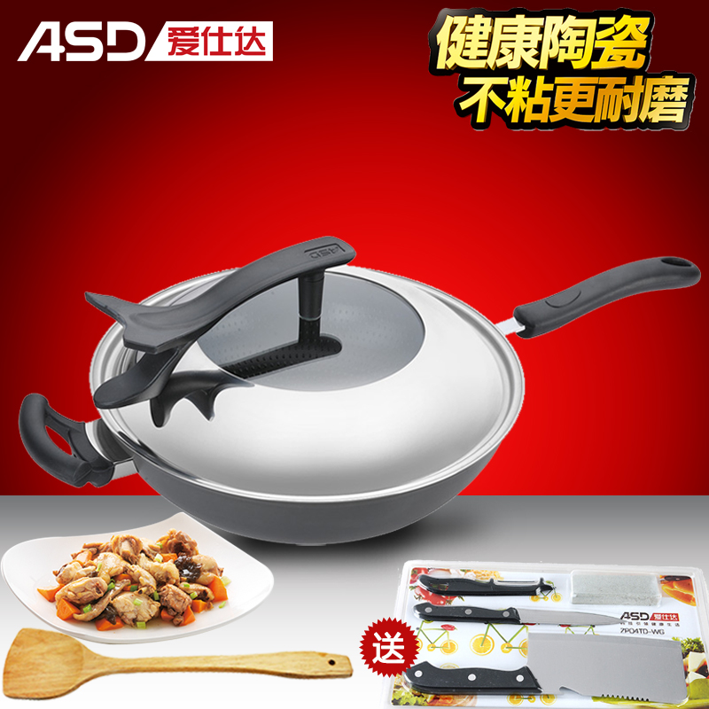 Сковорода ASD  32CM