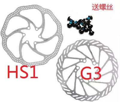 Тормоза для велосипеда   AVID G3 HS1 BB5/BB7 велосипедные тормоза bb 7 avid bb7 mtb 1