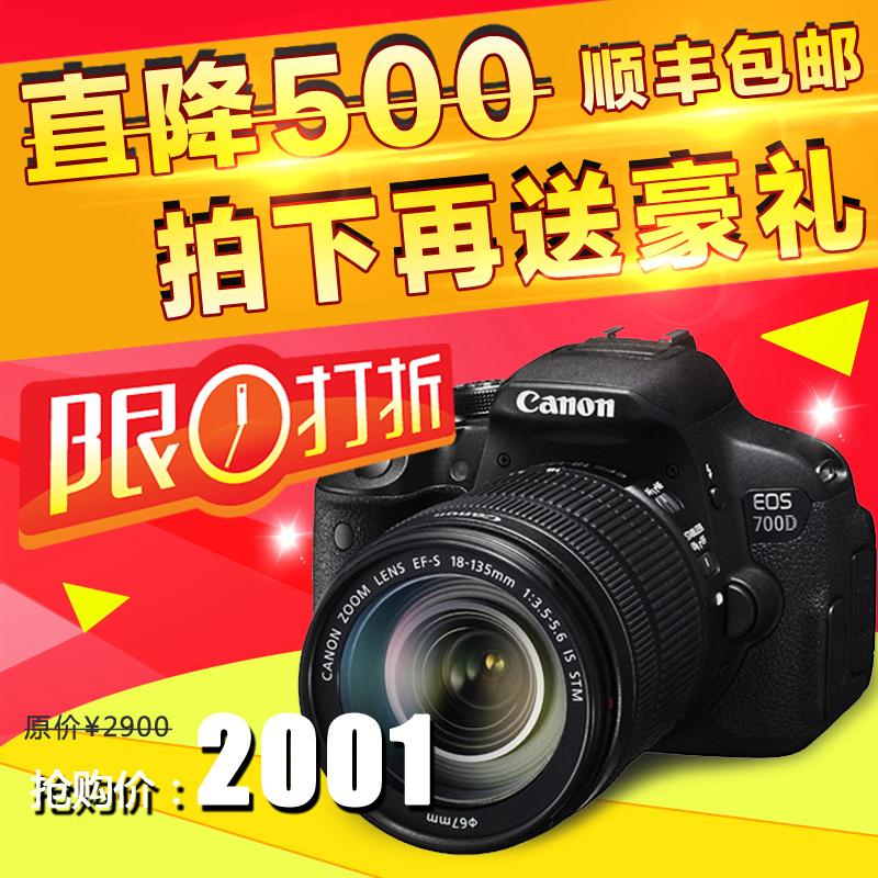 профессиональная цифровая SLR камера Canon  EOS700D 18-55/18-135STM 1200D профессиональная цифровая slr камера nikon d3300 18 55vrii