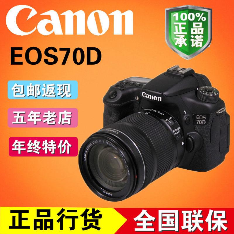 профессиональная цифровая SLR камера Canon  200 EOS 70D 18-135STM/18-200 IS профессиональная цифровая slr камера nikon d3200 18 55mm vr