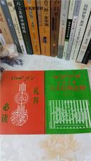 Исламский сувенир Бесплатная доставка мусульманских книг