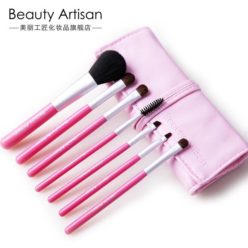 Кисточка для макияжа Beauty artisan beautiful darkness