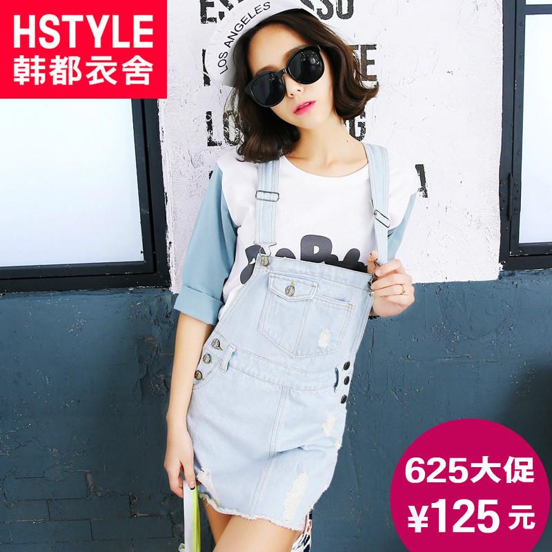 цены на Женское платье Hstyle my4291 2015 в интернет-магазинах