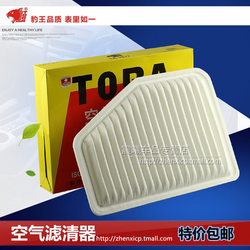 Воздушный фильтр Tora  TA-3977 2.8 3.6