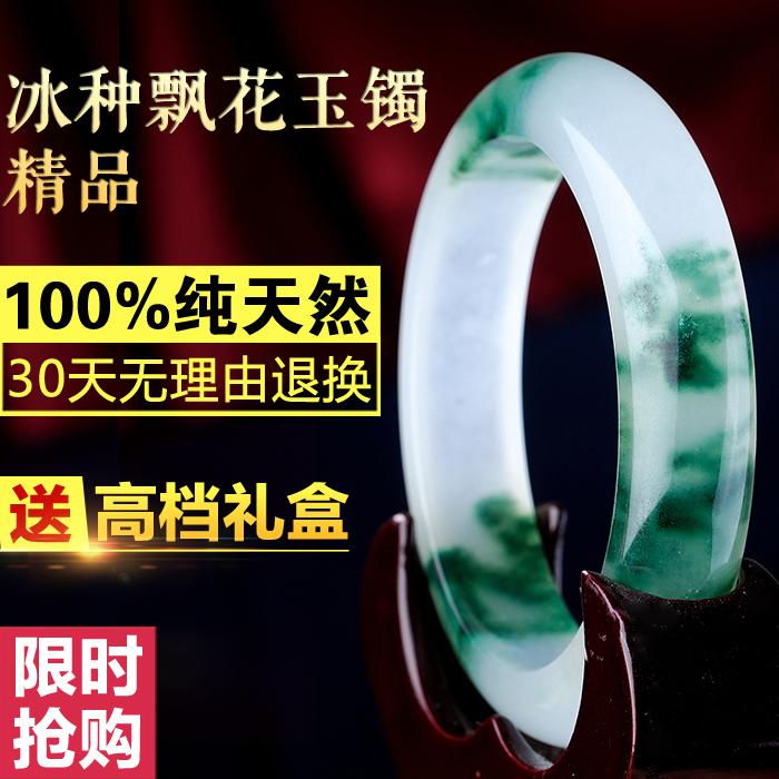 цепочка на руку Jade jewelry 011