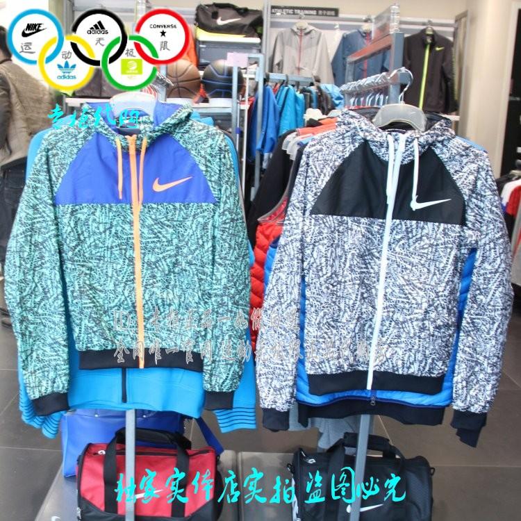 Спортивная куртка Nike  2015 643087-010-305