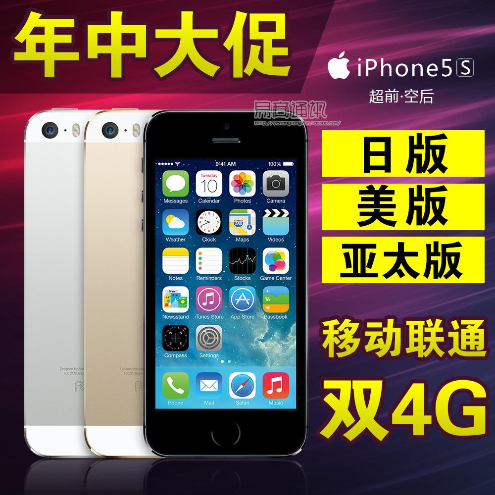 Мобильный телефон Apple Iphone 5s 4G мобильный телефон apple iphone 5s 4g 4g 4g