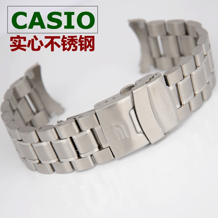 Часы CASIO  BEM-501L 506L 307 302 EF-503 EFR-517 20mm крем мёд земляника