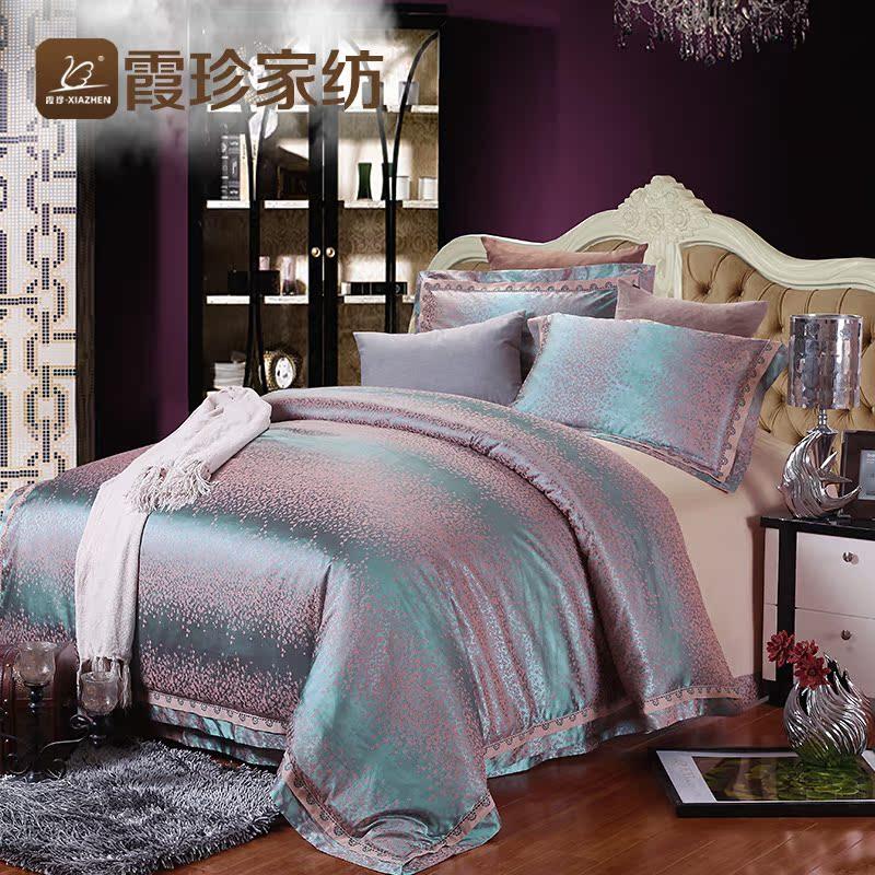 Комплект постельного белья Xia, Jane xzjt401 amc xia