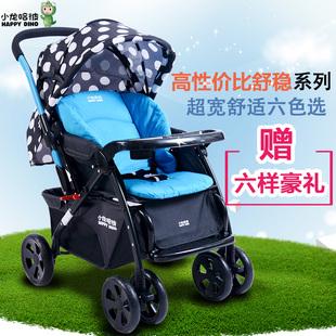 【包邮】好孩子小龙哈彼婴儿推车婴儿车宝宝手推车全篷双向平躺童车LC519H