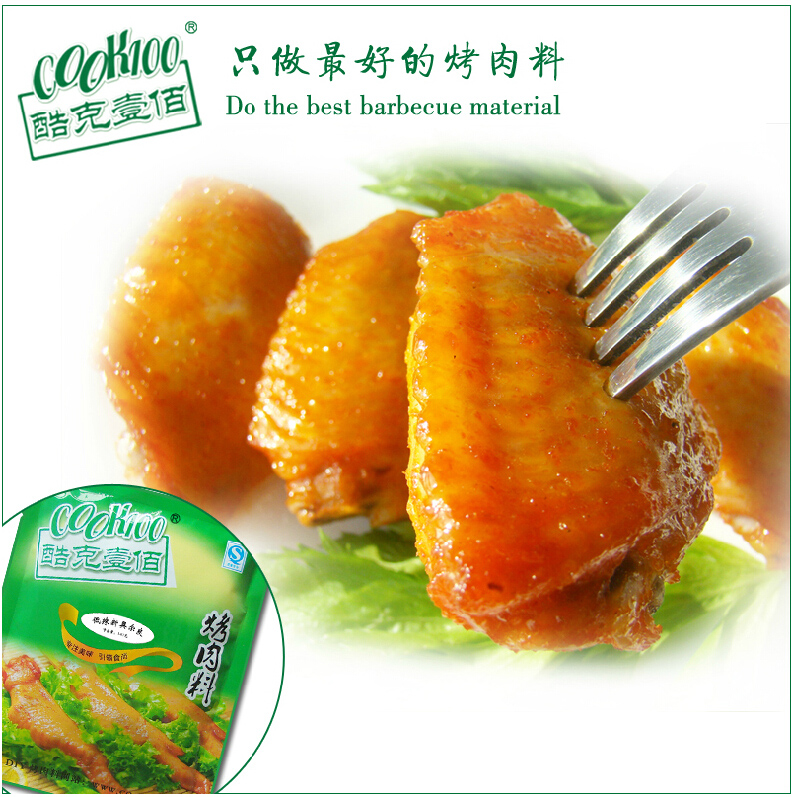 Cook100  140g cook100 140 3 35g