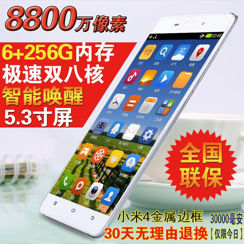Мобильный телефон Owwo 4g Shouji мобильный телефон oppo x9077 find7 2k 4g