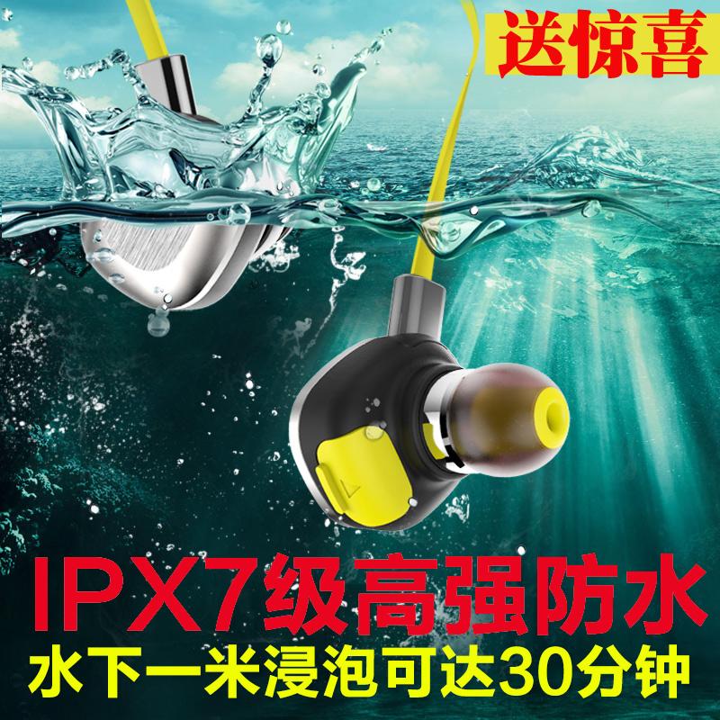 Bluetooth Гарнитура Magic wave  U5 PLUS 4.0 deroace велосипедный цепной стальной замок для электрокара электро мотороллера мотора