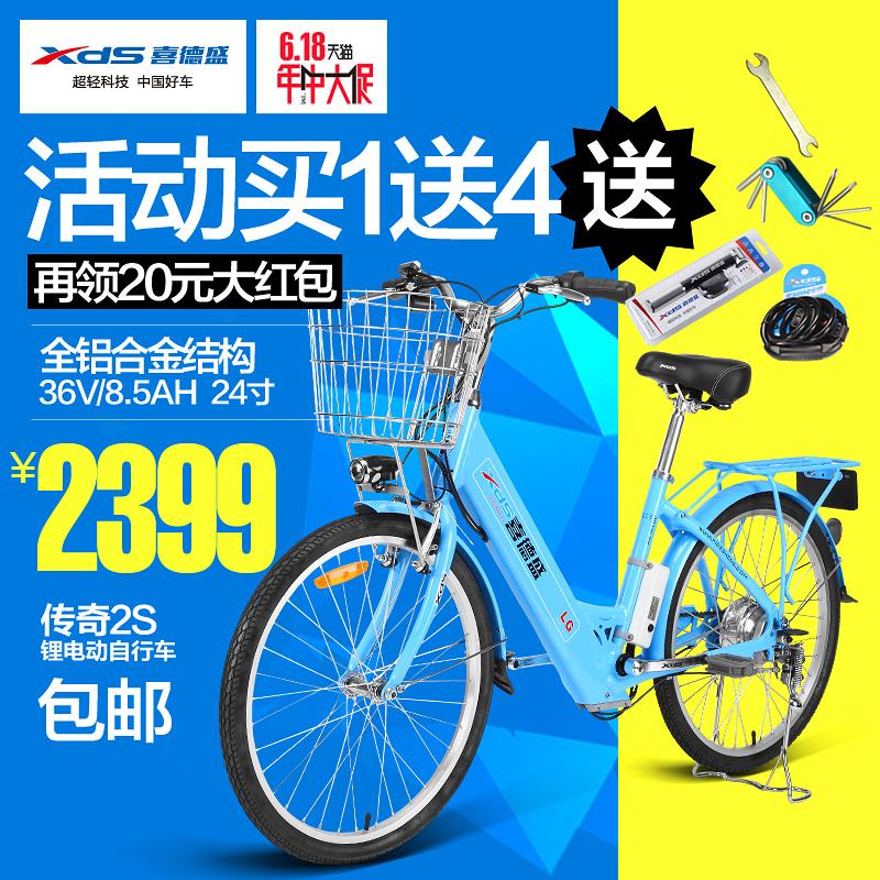 Электрический велосипед XDS 2s 36 36V