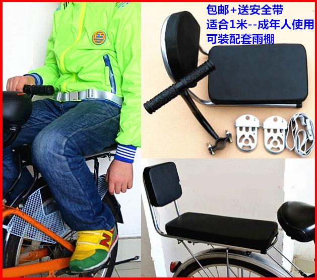 купить  детское сидение для велосипеда  недорого